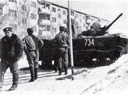 Sovietafghan1